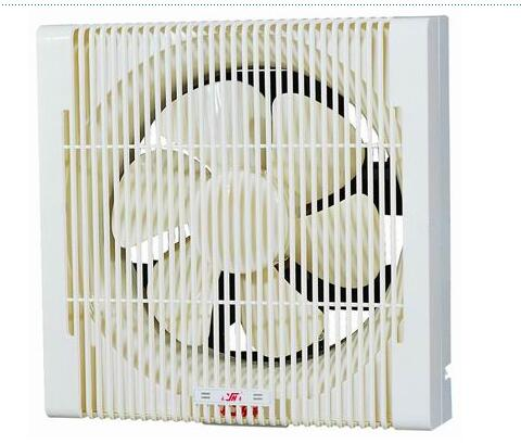B Type Exhaust Fan W/Net